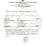 AUTOCERTIFICAZIONE L. 124/2017